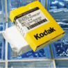 Carestream Health Kodak Biomax MR-1 18X43 PK50 8756447